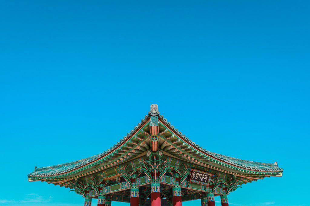 Koreanische Feiertage
