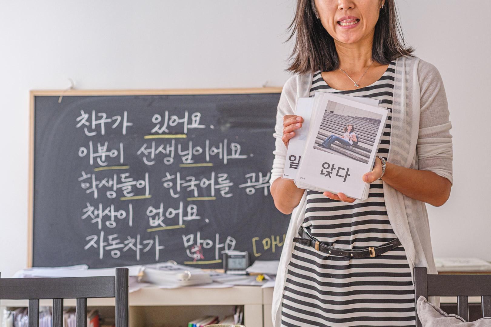 Koreanischkurs Salzburg