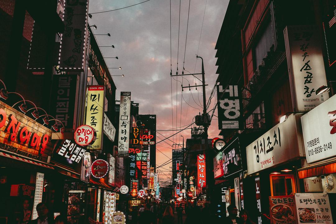 Fakten über Korea