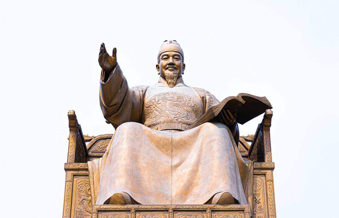 König Sejong der Große