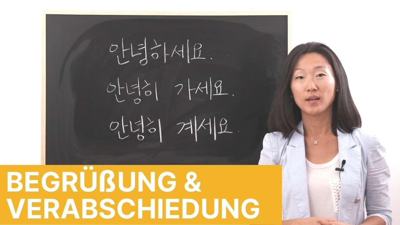 Koreanisch für Anfänger Lektion 1 Begrüßung und Verabschiedung