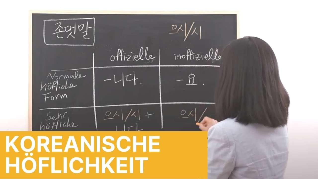 Koreanisch für Anfänger Lektion 2 Koreanische Höflichkeitsformen