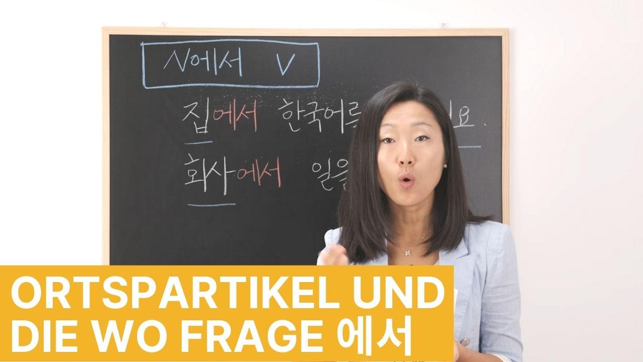 Koreanischer Ortspartikel