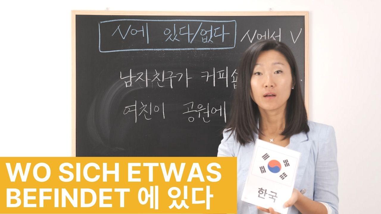 Koreanische Ortsangaben