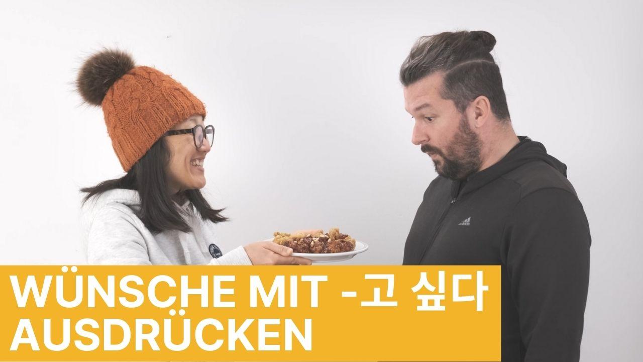 Wünsche ausdrücken auf Koreanisch